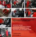 Химчистка и полировка вашего авто от Color Glo