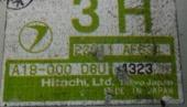 SubaruImpreza2002 Блок управления (ЭБУ) ДВС 2.5Л
