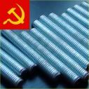 Шпильки резьбовые оцинкованные din 975 класс прочности: 4.8, 8.8, 10.9
