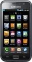 Сотовые телефоны SAMSUNG Samsung i9003 Galaxy S 4Gb Platinum Silver