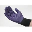 Перчатки Kleenguard G40 Purple Nitrile с пенным покрытием