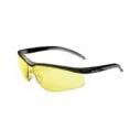 Защитные очки серии Contour Kleenguard V40