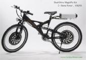 Электровелосипед Piant Dual Drive