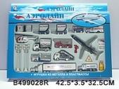 Аэролайн «Российские авиалинии»