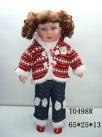 Кукла в костюмчике говоряшая