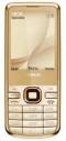 Nokia 6700 GOLD китайский телефон (в чехле)