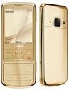 Nokia 6700 gold duos (китайский телефон)