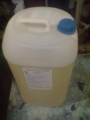 Гипохлорит натрия м.А (кан 30л) Дезинфекция воды