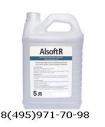 Кожный антисептик для рук Alsoft ,канистра 5 литров