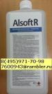 Кожный антисептик для рук Alsoft R 1 литр