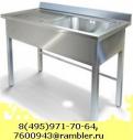 Мойка хирургическая 1-местная с рабочей поверхностью стола с фартуком из нержавеющей стали AISI 304 с отверстием(без отверстия) под смеситель