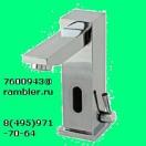 Смеситель сенсорный на раковину арт.3399