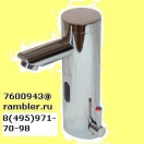 Смеситель сенсорный на раковину арт.3088 А