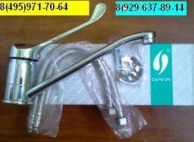 Смеситель хирургический локтевой на раковину DIANA ДИ-14/х (Италия)