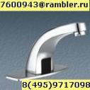 Смеситель сенсорный на раковину арт.2388