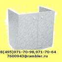Подстолье под мойку 3-х стороннее белое(мрамор), 600х800х800