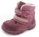Мембранные ботинки для девочки Котофей