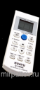 UNIVERSAL CONDITIONER (IC) Q-1000E