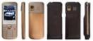 Китайский телефон Nokia 6700 (с чехлом-батареей)