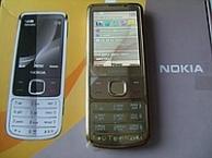 Nokia 6700 classic Gold Edition (оригинал)