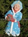 Садовая фигура Снегурочка 80 см