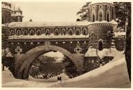 1928 год. Москва ЦАРИЦИНО в раме