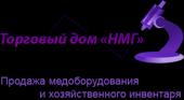 """ООО """"Торговый дом""""НМГ"""""""