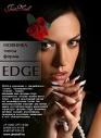 ВНИМАНИЕ!!! НОВИНКА!!! ТИПСЫ ФОРМЫ Edge прозрачные пакет 500 шт.