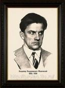 Портрет по фотографии Маяковского