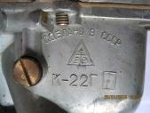 карбюратор К22Г  (Дед)