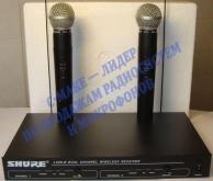 микрофон SHURE LX88-II радиосистема 2 микрофона SHURE SM58.МАГАЗИН.( не рынок-важно!)