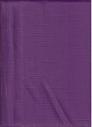 Солнцезащитная ткань для пошива штор, блекаут