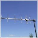 Внешняя антенна CDMA направленная 12 Дб