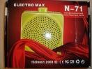 Громкоговоритель на пояс ELECTRO MAX N-71 10-15 Вт