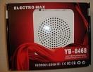 Громкоговоритель на пояс ELECTRO MAX YB-8468 10-15 Вт