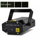 Лазерный проектор со звуковой активацией и Stroboflash