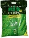 Биогумус (вермикомпост) фасованный в пакетах 20 л. (10 р/литр)