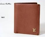 Louis Vuitton кошелек мужской