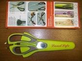 Ножницы Landlife