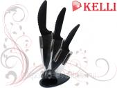Набор керамических ножей Kelli KL-2041