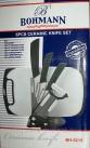 Набор керамических ножей BOHMANN-6предметов(BH-5215)
