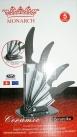 Набор керамических ножей MONARCH-5предметов
