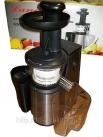 Прессовая соковыжималка  холодного отжима Land Life(модель GS-518)
