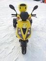 Трехколесный скутер. Грифон Рокет Б/У(цвет синий)