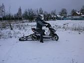 Снегобайк Stels Vortex-50