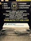 Цепь раздатки для бмв х3 bmw x3 раздатка  atc400