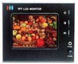Портативный монитор LogoVision FM-04