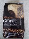 Молотый кофе Gustare глубокой обжарки 300 гр.