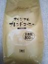 Молотый кофе Original (mix) средней обжарки 800 гр.