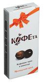 """Кофейные зёрна в молочном шоколаде """"Ирландский крем"""""""